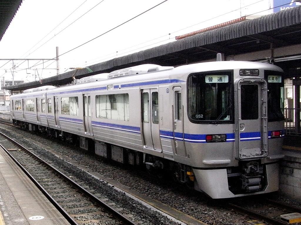 鉄道の調べ - 愛知環状鉄道