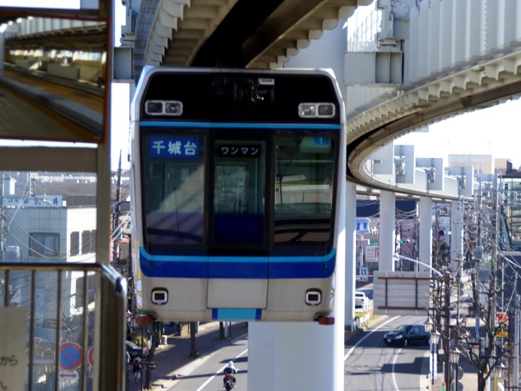 鉄道の調べ - 千葉都市モノレー...