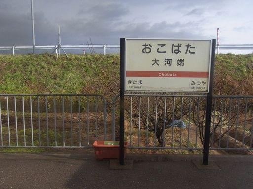 鉄道の調べ - 北陸鉄道 浅野川線