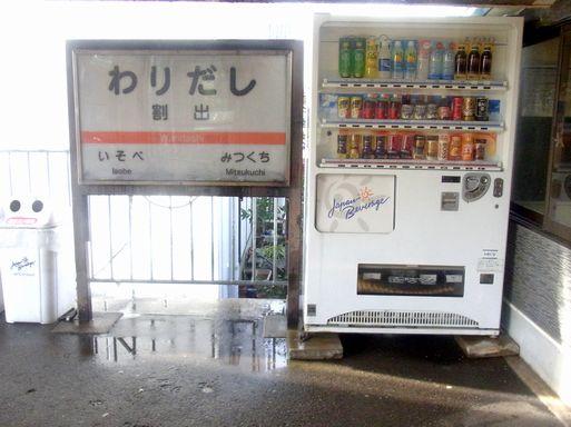 鉄道の調べ - 北陸鉄道 浅野川 ...