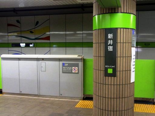 鉄道の調べ - 埼玉高速鉄道