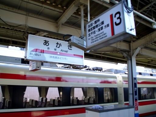 鉄道の調べ - 東武 桐生線